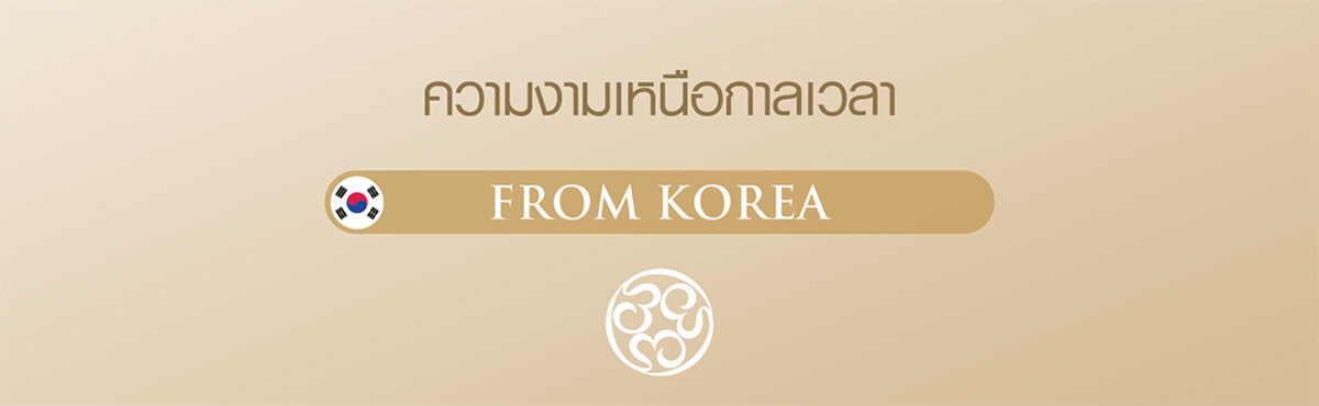 From-Korea